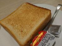 目玉焼き&ベーコンソーセージセット@ガスト こんがりきつね色 トースト