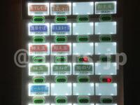 中華そば いづる@東京都港区 食券機