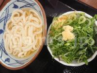 かけうどん・福袋@丸亀製麺 かけうどん 無料トッピング