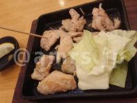 鶏もも 塩 居酒屋それゆけ!鶏ヤロー武蔵境店@東京都武蔵野市