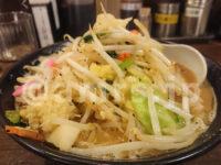 東京タンメン トナリ 丸の内店@東京都千代田区 味噌タンメン 野菜の盛り