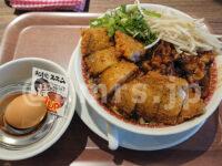 肉汁麺ススム 下北沢店@東京都世田谷区 あいもり肉汁麺