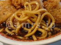 肉汁麺ススム 下北沢店@東京都世田谷区 あいもり肉汁麺 麺