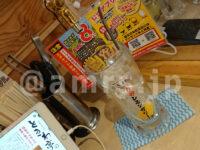 0秒レモンサワー 仙台ホルモン焼肉酒場 ときわ亭 渋谷店@東京都渋谷区 レモンサワータワー サーバー