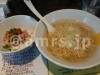 塩生姜らー麺専門店 MANNISH(マニッシュ)@東京都千代田区 かけらー麺定食 限定A(かけらー麺+アツヤのよだれ鶏ご飯)