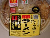 中華蕎麦とみ田監修 三代目豚ラーメン@セブンイレブン パッケージ