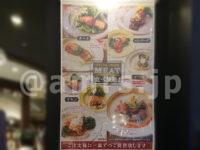 グランブッフェ橋本@アリオ橋本(神奈川県相模原市) 肉オーダービュッフェ