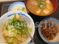 ふあとろ玉子のあんかけ朝ごはんライスミニ(選べる小鉢:ミニ牛皿)、豚汁@松屋