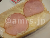 ハムチーズサンドモーニング@ジョナサン コッペパン