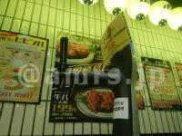 レモホル酒場 大門店@東京都港区 勝手にレモンサワー 卓上サーバー