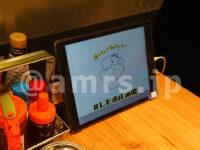 レモホル酒場 大門店@東京都港区 勝手にレモンサワー タッチパネル