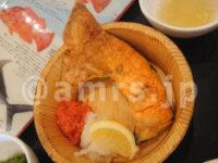 タカマル鮮魚店 新橋店@東京都港区 焼鮭定食 鮭