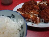 豚珍汗(トンチンカン)@東京都八王子市 チキンカツ定食