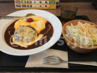 マイカリー食堂 豊田店@東京都日野市 チーズハンバーグオムレツカレー 1辛 カリカリポテトサラダ