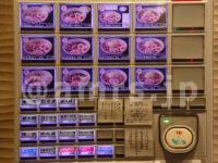 つじ田 味噌の章 東京駅店@東京ラーメンストリート 東京都千代田区 食券機