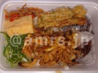 丸亀うどん弁当 2種の天ぷらと定番おかずのうどん弁当@丸亀製麺