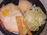 とみ田監修 濃厚豚骨魚介 味玉冷しつけ麺@セブンイレブン フタオープン