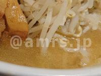 ブタジマくん(麺屋 鈴春)@東京都文京区 ブタジマくんらーめん ミニ(150g) スープ