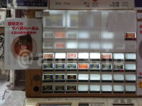 豚そば鶏つけそば専門店 上海麺館@東京都中野区 食券機
