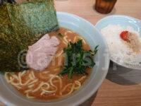 らーめん 尾又家@東京都八王子市 ラーメン並 濃厚無添加スープ ライス カスタマイズ