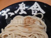六厘舎@東京ラーメンストリート 朝つけめん 並 魚粉 麺