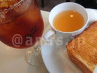 アイスティーレモン・モーニングサービスA(トースト・ゆで玉子・スープ)@喫茶室ルノアール
