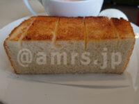 アイスティーレモン・モーニングサービスA(トースト・ゆで玉子・スープ)@喫茶室ルノアール 極厚トースト