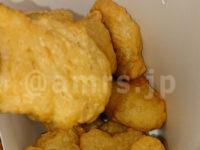 コストコホールセール 多摩境倉庫店 チキンナゲット&ポテト 味付き チキンナゲット