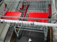 コストコホールセール 多摩境倉庫店@東京都町田市 ショッピングカート 変更
