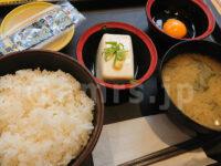 玉子かけごはん定食(選べる小鉢 冷奴)@松乃家・松のや 玉子かけごはん定食