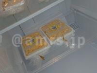ヤマモトヤ 玉子サンドの無人販売所@神奈川県厚木市 玉子サンド 冷蔵庫