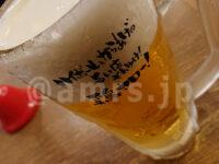 居酒屋 それゆけ!鶏ヤロー 東十条店@東京都北区 生ビール