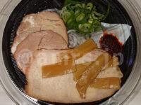 とみ田監修 濃厚豚骨魚介 冷しW焼豚つけ麺@セブンイレブン フタオープン