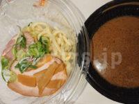 とみ田監修 濃厚豚骨魚介 冷しW焼豚つけ麺@セブンイレブン 完成