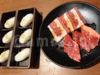 肉匠坂井 入間店@埼玉県入間市 食べ放題ランチコース 焼肉寿司 カルビ&ロース