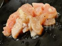 肉匠坂井 入間店@埼玉県入間市 食べ放題ランチコース ヘルシー鶏もも(塩だれ)