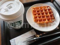 アメリカンワッフル、トールアイスドリップコーヒー@スターバックスコーヒー モーニング