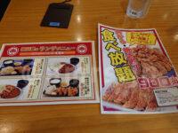 大衆スタンド 神田屋 浜松町店@東京都港区 ランチ 食べ放題 メニュー