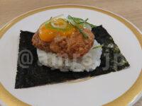 かっぱ寿司 青梅店@東京都青梅市 食べホー 鹿児島県産 鶏つくねつつみ