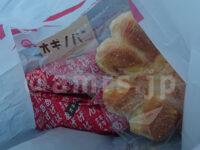 オギノパン 本社工場直売店@神奈川県相模原市 あげぱん 牧場のジャージークリーム パン