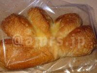 オギノパン 本社工場直売店@神奈川県相模原市 牧場のジャージークリーム パン