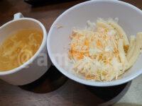 やっぱりステーキ 芝大門店@東京都港区 スープ サラダ お代わり自由