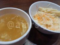 やっぱりステーキ 芝大門店@東京都港区 スープ サラダ お代わり自由 2杯目