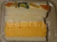 ヤマモトヤ 玉子サンドの無人販売所@神奈川県厚木市 厚焼玉子とフルーツサンド