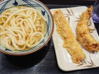 かけうどん(並) ちくわ天 かしわ天 丸亀製麺