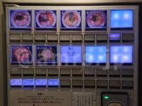 支那そばや 東京ラーメンストリート店@東京ラーメンストリート(東京都千代田区) 佐野実 食券機