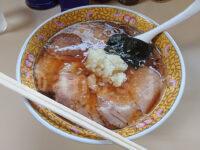 タンタン@東京都八王子市 ロース大チャーシュー麺(1.5玉)