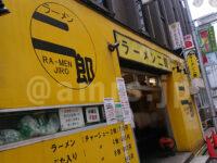 ラーメン二郎 新宿歌舞伎町店@東京都新宿区 店頭