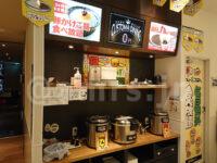 カスタマカフェ 歌舞伎町店@東京都新宿区 カスタマーダイニング カレーコーナー