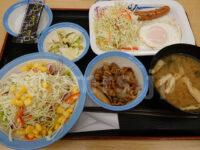 ソーセージエッグ定食(選べる小鉢付プレミアムミニ牛皿)@松屋 ロカボチェンジ ライス変更